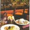 commercial sarasota interior Designcomint restaurant